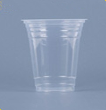EaMaSy Party  360ML Translucent Squat  Thin Wall Plastic Cold Cup