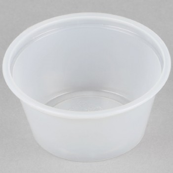 EaMaSy Party  2 oz. Plastic Souffle Cup / Portion Cup
